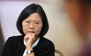 中国台湾网:蔡英文执政未满周年,昔日亲密战友翻脸