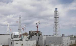 日本东京电力公司:福岛第一核电站1号机组核残渣仍未找到
