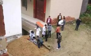 赣州乡干部遭袭致死案:拆除现场的4次击打,两个家庭的坍塌