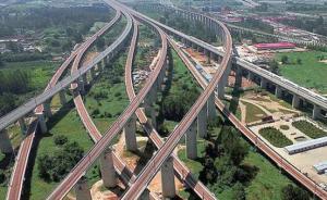 """""""十三五""""期间,国开行将为交通建设""""输血""""至少2万亿元"""