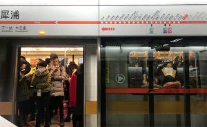 成都地铁总承包单位:立即追收更换所有已使用安装奥凯电缆