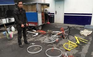 砸碎多辆共享单车卖废铁,成都一无业男子被刑拘