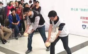 图解|上海一学生在校就餐时死亡 异物卡喉如何自救