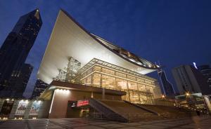 孩子们,把上海大剧院当成你们的精神粮仓吧