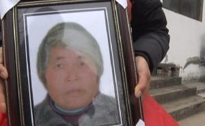 南京六旬农妇采茶时被一箭穿心,涉事者称以为是野猪