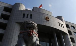 淮安一法院被举报拖欠申请执行人拍卖房产款,法院承认有过失