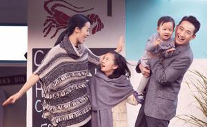 像吴恩达、黄磊这样的顾家好男人,怎么才能遇得到