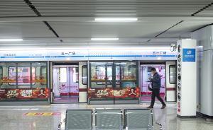 发改委批复长沙广州轨道交通建设项目,总投资超3000亿元