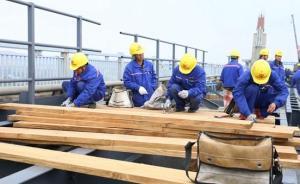 """南京长江大桥计划2018年底维修完成,要抢""""天窗期""""施工"""
