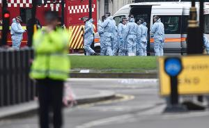 """""""伊斯兰国""""称对伦敦恐袭负责,事发日68国正召开反恐会议"""