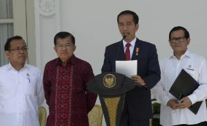 印尼内阁换届:人权污点官员引争议,强硬派官员负责海洋事务
