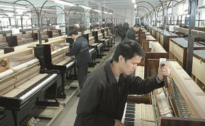 """特色小镇 """"钢琴之乡""""洛舍镇:农民如何造钢琴"""