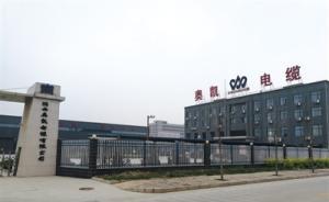 北京轨交建公司:工程均未采用陕西奥凯电缆产品