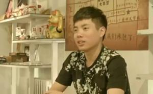 北京首家大学生众筹餐厅倒闭,股东质疑财务造假、警方介入
