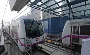 中国中铁:无条件更换西安地铁所有问题电缆