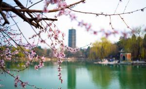 环保部公布前两月空气质量:石家庄垫底北京PM2.5增七成