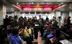 2017年3月24日,北京,当日北京阴雨连绵,不动产登记中心排起长队。当日,央行出台关于加强北京地区住房信贷业务风险管理的通知:对离婚一年内的贷款人时候差别化住房信贷政策,从严防控信贷风险;对于离婚一年以内的房贷申请人,商贷和公积金贷款均按二套房信贷政策执行。东方IC 图