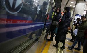十三五末北京中心城区多数市民从家步行750米内就能乘轨交