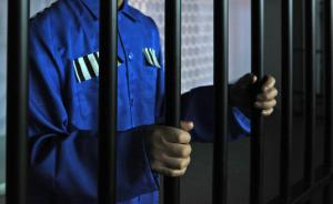 禁渔期内非法捕捞螺蛳,江苏宿迁22名渔民被判刑