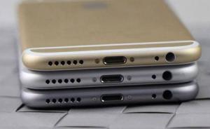 北京法院确认苹果公司不侵权,6系列手机去年曾被责令停售