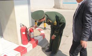 消防安全责任制实施办法征求意见,失职渎职将依纪依法追责