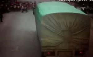 广西桂平一大货车冲向斑马线上的小学生,致3死2伤