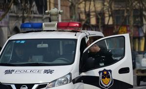 """山东省公安厅:已派工作组赴当地核查""""辱母杀人案""""办理情况"""