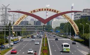 上海自贸试验区:善作善成再出发