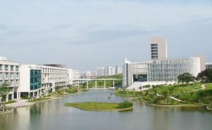 """广东明确""""十三五""""高校设置标准,严控""""学院""""更名""""大学"""""""