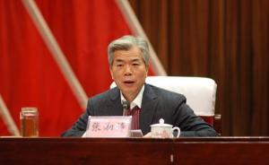 湖南长沙市委原常委、宣传部部长张湘涛接受组织审查