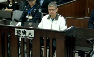 帮人删除犯罪记录,广东省公安厅原党委副书记蔡广辽获刑八年