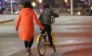 法制日报评11岁男孩骑共享单车被撞死:不能沦为危险玩具
