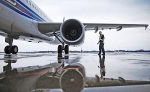 东航审计结果公布:148名管理人员违规持有关联企业股份