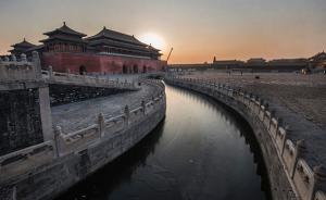 北京历史文化遗产保护:算经济账,更要算文化账、政治账