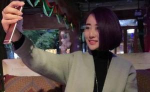"""""""丽江旅游遭暴打""""女子二次伤情鉴定仍是轻伤二级"""