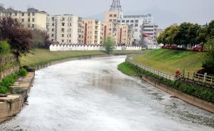 """3月28日,江西九江,流经濂溪区的十里河的长达4公里的河面上,突然被白色的泡沫覆盖,变成了一条""""牛奶河""""。河水呈现乳白色,但没有闻到明显的异味。家住十里大楼附近的曹大爷说,他在十里河边居住多年,第一次见十里河的河水全变成了白色,还浮起这么多泡沫。到上午11时许,河面上的泡沫才渐渐消失。目前,九江市濂溪区环保局已派执法人员前往现场寻找污染源。 东方IC 图"""