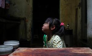 国内首本流动儿童教育蓝皮书发布:流动和留守儿童共约1亿人