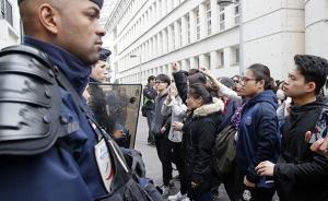 旅法华侨被警察射杀后48小时:罗生门的案情,后真相的诉求