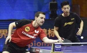 国乒世锦赛名单出炉:张继科入选,马龙波尔跨国组合战双打