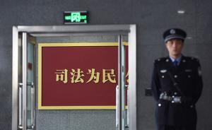 重庆法院发律师调查令909份,绝大多数机关积极配合调查