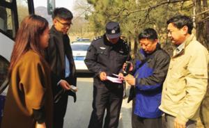 """北京警方成立旅游警察支队逾两月,严打非法""""一日游"""""""