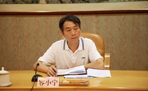 因严重违纪,广西体育局原局长容小宁辞去自治区人大代表职务
