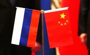 """""""萨德""""阴影下的中俄:步调更一致,未来或加强战术反导合作"""