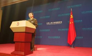 消息称中方在中朝边境增加部署兵力,国防部辟谣