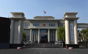 """江苏南通出台""""民告官""""新规:县政府负责人每年出庭至少1次"""