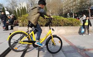 11岁男孩骑共享单车丧命,规则意识应从小培养