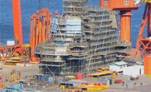 技术派丨首艘国产航母顺利舾装,展现中国航母技术有相当积累