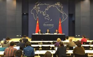 外交部吹风会:中美元首会晤将为两国关系发展指明方向