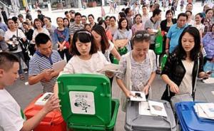 46城将实施生活垃圾强制分类,居民正确投放给奖励