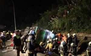 """台湾""""2·13""""游览车事故罹难者理赔完成,两名官员记大过"""